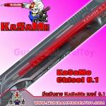 มีดเดินลาย KaSaMe เบอร์ 0.1 KaSaMe Line Chisel Knife No.0.1