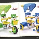 จักรยาน3ล้อ หน้าแมว