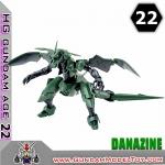 HG 1/144 DANAZINE ดานาซีน