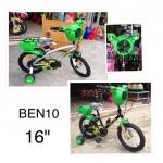 จักรยานเด็ก LA เบนเทน 16 นิ้ว