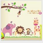 Wall Sticker ลายรวมสัตว์ ( โทนสีชมพู)