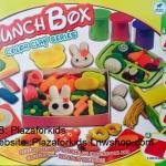 """แป้งโดว์กล่องใหญ่ พร้อมอุปกรณ์ ชุด """"Lunch Box"""""""