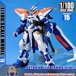 1/100 SCALE MODEL GUNDAM ASTRAY BLUE FRAME SECOND L กันดั้ม แอสเทรย์ บลูเฟรม SL