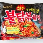 บะหมี่กึ่งสำเร็จรูป/บะหมี่แห้ง Samyang Ramen รส Fried Spicy chicken ขนาด140กรัม X 20ซอง
