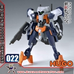 HG 1/144 022 HUGO ฮิวโก้