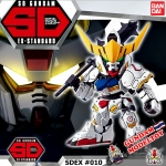 SD EX-STANDARD 010 GUNDAM BARBATOS เอสดี กันดั้ม เอ็กซ์ สแตนดาร์ด กันดั้ม บาร์บาทอส
