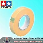 TAMIYA MASKING TAPE REFILL 10 mm.เทปบังพ่นแบบเติมหน้ากว้าง 10 มม.