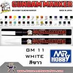GM11 PAINTING WHITE ปากการะบายสีสีขาว