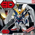 SD EX-STANDARD 004 WING GUNDAM ZERO EW เอสดี กันดั้ม เอ็กซ์ สแตนดาร์ด วิง กันดั้ม ซีโร่ อีดะบิว