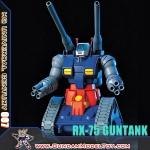 HG 1/144 RX-75 GUNTANK กันแทงค์