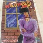 wildhalf เล่ม16 ราคา18