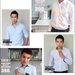 วิธีเลือกเสื้อเชิ้ตให้เหมาะกับคุณ