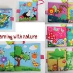 หนังสือผ้า Jollybaby รุ่น Learning with nature