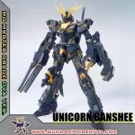 MG 1/100 RX-0 UNICORN GUNDAM 02 BANSHEE OVA VER. ยูนิคอร์น กันดั้ม 02 แบนชี OVA