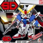 SD EX-STANDARD 009 DESTINY GUNDAM เอสดี กันดั้ม เอ็กซ์ สแตนดาร์ด เดสทินี่ กันดั้ม