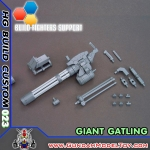 HGBC 1/144 GIANT GATLING ไจแอนท์ แกทลิงก์