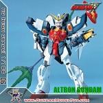 HG 1/100 ALTRON GUNDAM อัลทรอน กันดั้ม