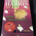 Dead Reckoning by Charlaine Harris ราคา 270