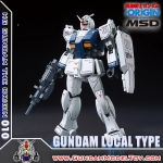 HG 1/144 GUNDAM LOCAL TYPE กันดั้ม โลคอล ไทฟ