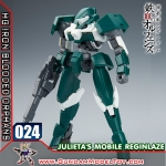 HG 1/144 024 JULIETA'S MOBILE REGINLAZE จูไลตา โมบาย รีกินเลซ