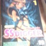 ss digger นักล่ามหาภัย kazuhiro tuzuki 2เล่มจบ ราคา 90