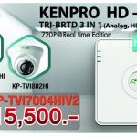 KP-TVI7004HIV2 ชุดกล้องวงจรปิด HD-TVI V.2 รองรับ 4 ระบบ (Analog, HD-TVI,AHD, IP Camera)
