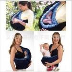 เบบี้สลิง (Baby sling) เป้อุ้มเด็กอ่อน