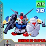 SD BB202 GUNDAM GP02A กันดั้ม GP02A