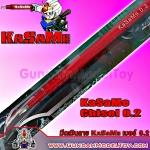 มีดเดินลาย KaSaMe เบอร์ 0.2 KaSaMe Line Chisel Knife No.0.2