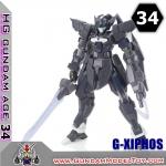 HG 1/144 G-XIPHOS จี ไซฟอส