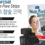 พร้อมส่ง Purederm แผ่นแปะจมูกลอกสิวเสี้ยน 6 แผ่น Charcoal nose pore strips