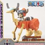 CHOPPER ROBO SUPER 5 WALK HOPPER ช็อปเปอร์ โรโบ ซุปเปอร์ 5 วอล์ค ฮอปเปอร์