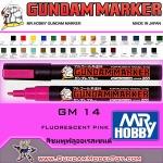GM14 PAINTING FLUORESCENT PINK ปากการะบายสีสีชมพูฟลูออเรสเซนต์