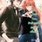Die For You รักอันตรายยอมได้เพื่อเธอ : Hideko_Sunshine
