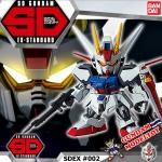 SD EX-STANDARD 002 AILE STRIKE GUNDAM เอสดี กันดั้ม เอ็กซ์สแตนดาร์ด เอิล สไตรค์ กันดั้ม