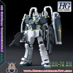 HG 1/144 RGM-79 GM [GUNDAM THUNDERBOLT ANIME VER.] จีเอ็ม