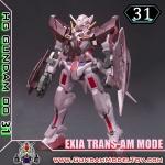 HG 1/144 GUNDAM EXIA TRANS-AM MODE กันดั้ม เอ็กซ์เซีย ทรานส์ แอม โหมด
