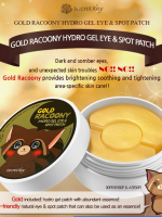 **** พร้อมส่ง **** Gold Racoony Hydro Gel eye & spot patch 90sheet(Eye60+Spot Patch30)