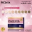 Pacenta Nesya พาเซนต้า เนสญ่า By Skinista thumbnail 5