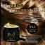 Mooi Keratin hair treatment (โมอิ เคราติน แฮร์ ทรีทเม้นต์) thumbnail 1
