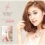 New Seoul Secret Collagen Peptide Plus++ thumbnail 5