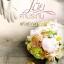 เมียค้ำประกัน : แก้วชวาลา : Light of love thumbnail 1