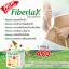 Verena Fiberlax ไฟเบอร์แล็กซ์ thumbnail 2