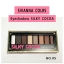 เซทอายแชโดว์ 8 สี Sivanna Colors eyeshadow (NO.5) thumbnail 1