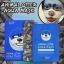 แผ่นมาร์กหน้าลายสัตว์ SNP ANIMAL MASK (Otter Aqua Mask) 1 กล่องมี 10แผ่น thumbnail 1