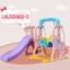 ชุดสไลเดอร์ 5002-2 สีชมพู-ม่วง thumbnail 1