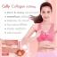 Colly Collagen คอลลาเจน 6,000 mg.มี10ซอง thumbnail 5