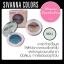 Mousse Eyeshadow Sivanna (เนื้อครีม) NO.01 thumbnail 1