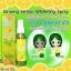 Ginseng Lemon whitening spray By jeezz สเปรย์ฉีดผิวขาว โสมมะนาว thumbnail 2