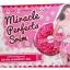 Miracle Perfecta Srim มิราเคิล เพอร์เฟ็คต้า thumbnail 1